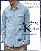 BASI-K GARMENTS,  chambray westernshirt