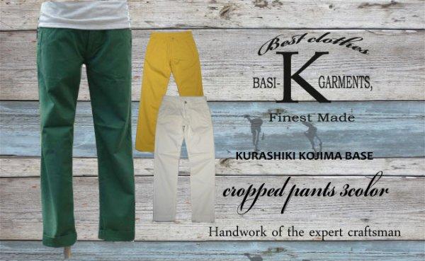 画像5: BASI-K GARMENTS, cropped pants クロップドパンツ