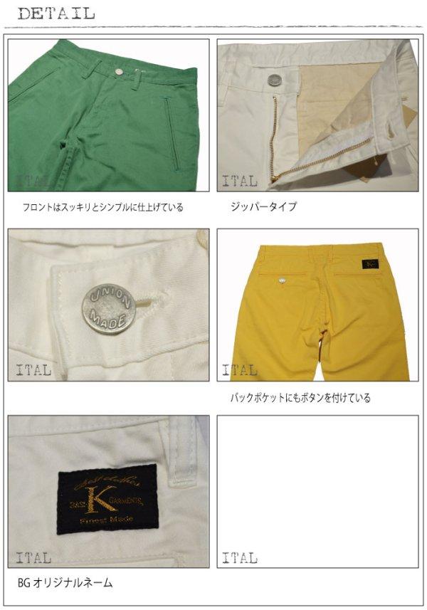 画像4: BASI-K GARMENTS, cropped pants クロップドパンツ