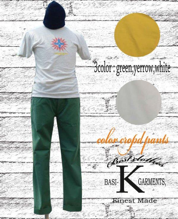 画像1: BASI-K GARMENTS, cropped pants クロップドパンツ