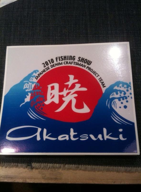 2010 国際フィッシングショー
